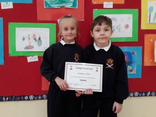 Best Monthly Attendance Ms Mulvey's Class